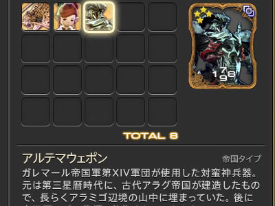card_artm